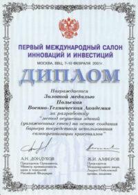scan0001e
